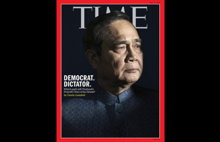 Time (Asia edition) cover, July 2, 2018
