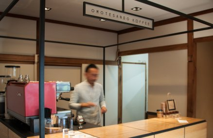 Omotesando Koffee. Credit: chee.hong (via Flickr)